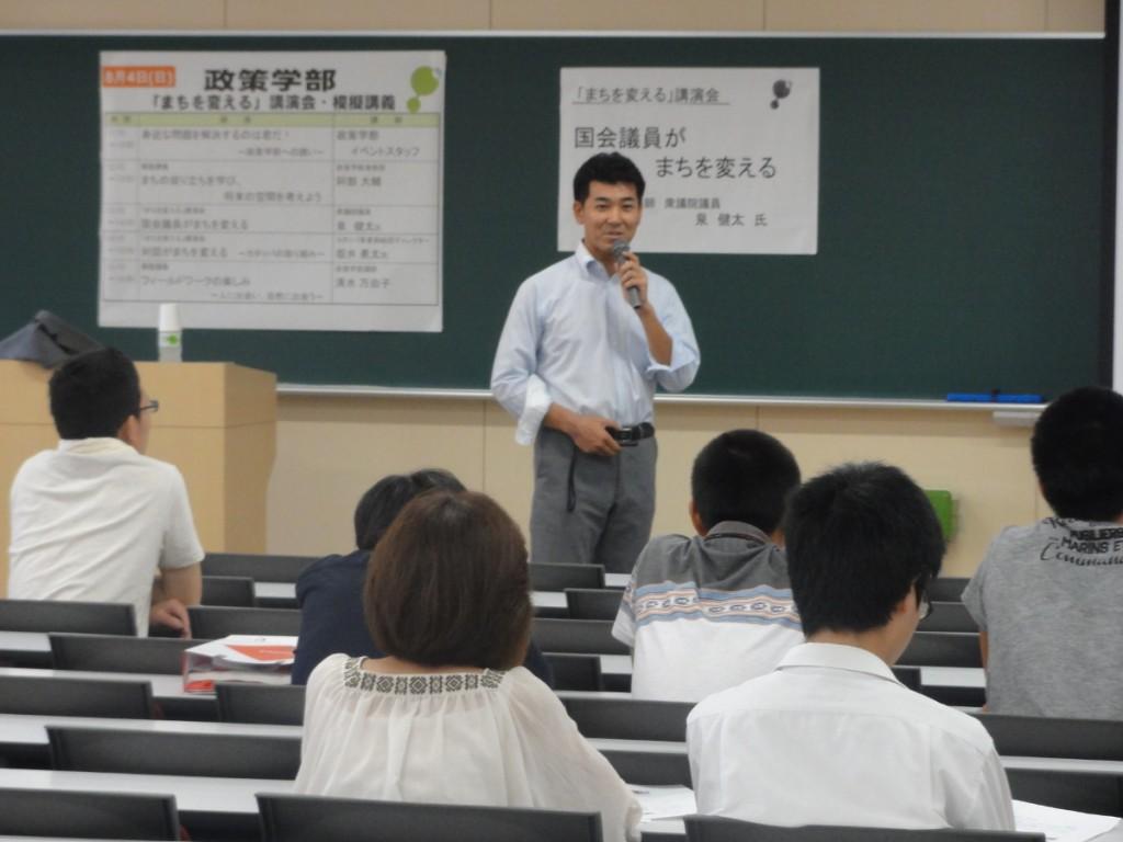 2013年龍谷大学講義