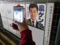 ARでネット選挙