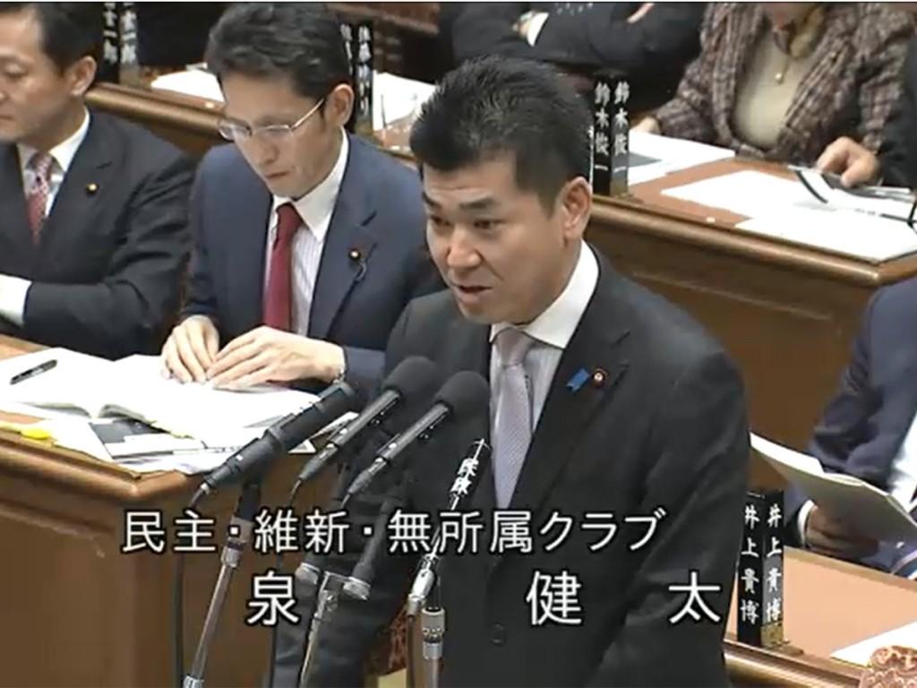 20160205予算委員会